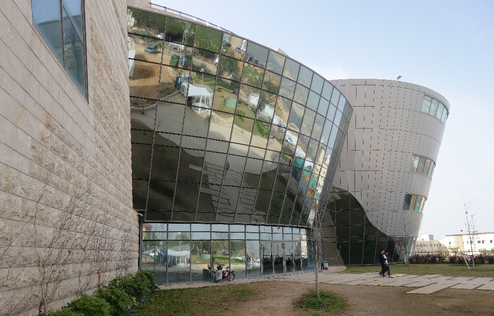 Ariel University Library