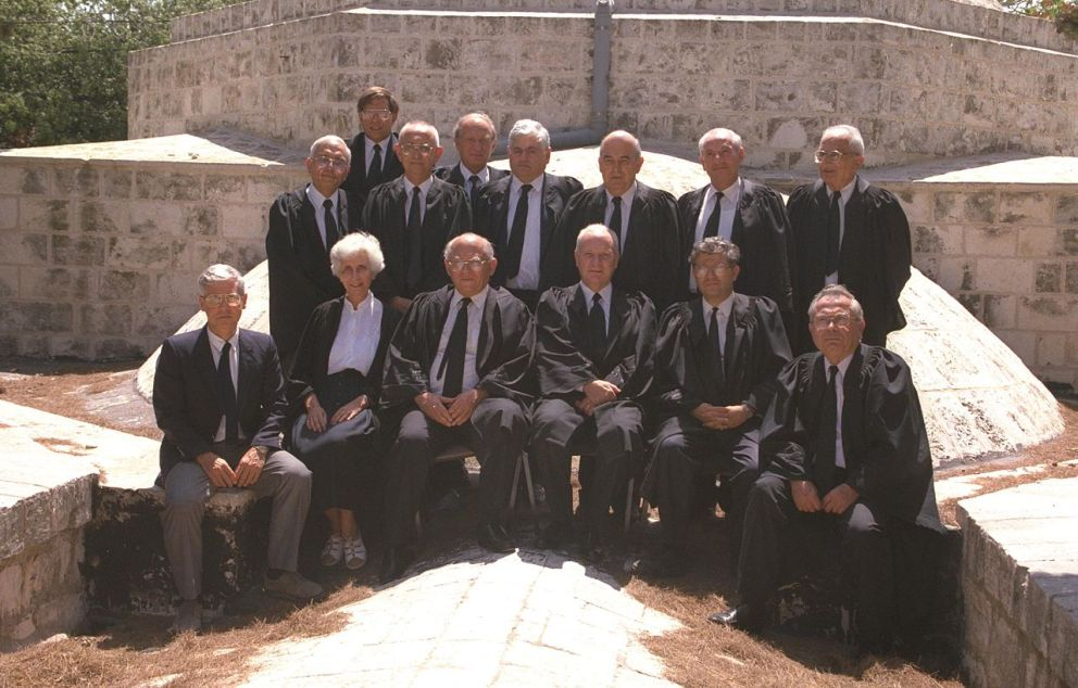 Supreme Court Justices 1992